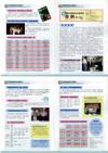 中華民國家庭牙醫學會會訊第六期